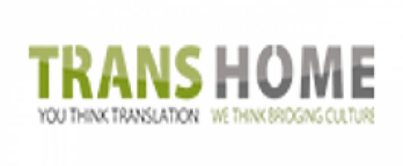 transhome-translation-services-big-0