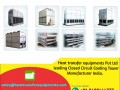 cooling-towers-heat-exchanger-heat-transfer-equipments-small-1