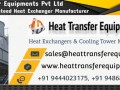 cooling-towers-heat-exchanger-heat-transfer-equipments-small-2