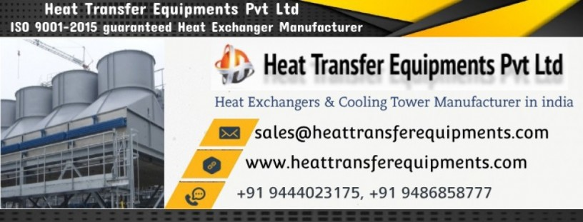 cooling-towers-heat-exchanger-heat-transfer-equipments-big-2