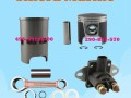hot-products-for-sea-doo-engines-small-0
