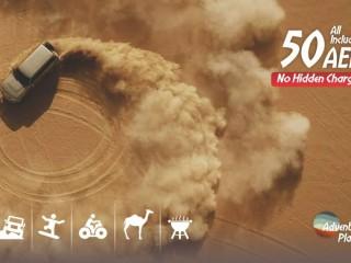 Dubai Desert Safari | Dubai Desert Safari Deal