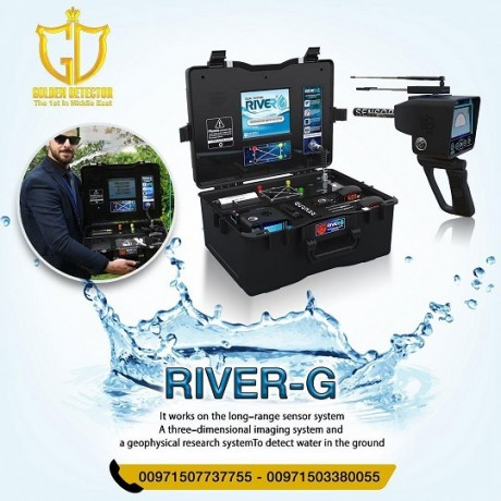 river-g-3-systems-device-water-detector-big-0