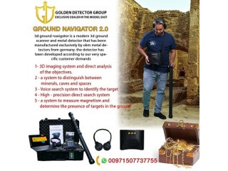 Ground navigator gold and metal detector