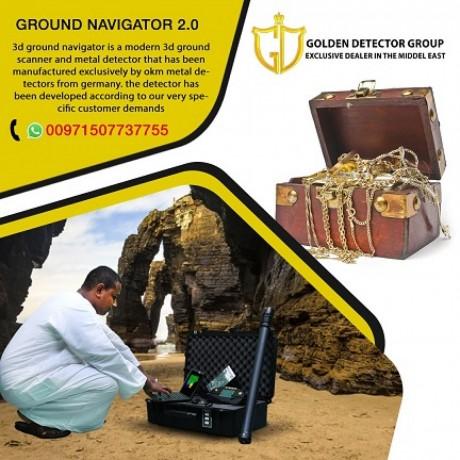 ground-navigator-gold-and-metal-detector-big-1
