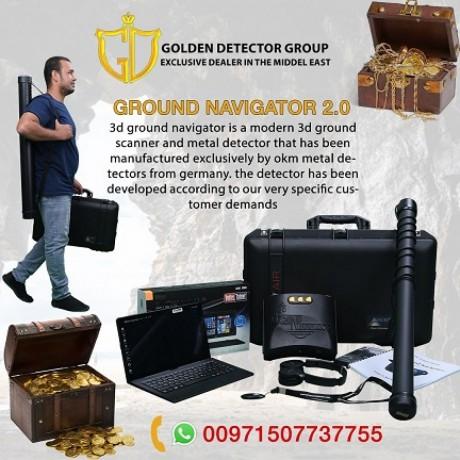 ground-navigator-gold-and-metal-detector-big-2