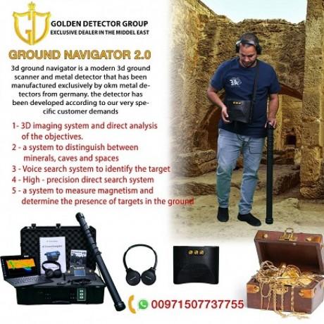 ground-navigator-gold-and-metal-detector-big-0