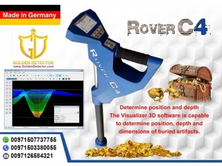 Metal detector RoverC4 for treasure hunters