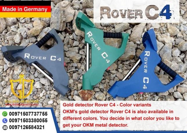 metal-detector-roverc4-for-treasure-hunters-big-2