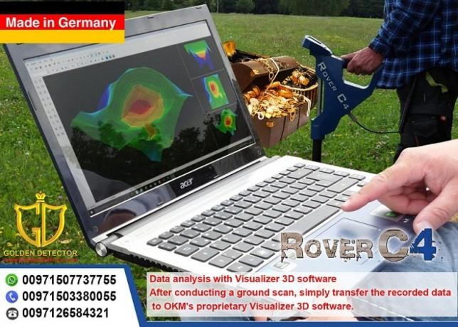metal-detector-roverc4-for-treasure-hunters-big-1