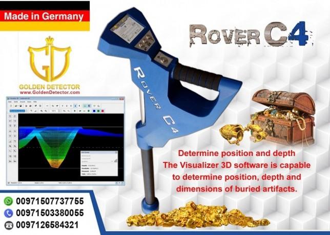 metal-detector-roverc4-for-treasure-hunters-big-0