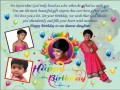 customized-birthday-banners-printing-in-sharjah-uae-small-0