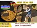 mega-scan-pro-best-gold-detector-small-0
