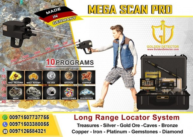 mega-scan-pro-best-gold-detector-big-2