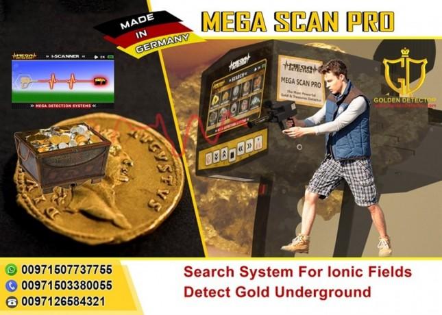 mega-scan-pro-best-gold-detector-big-0