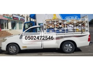 1 Ton Pickup For Rent In The Lagoons 0502472546