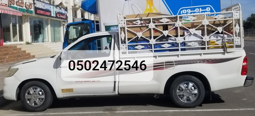 1-ton-pickup-for-rent-in-the-lagoons-0502472546-big-0