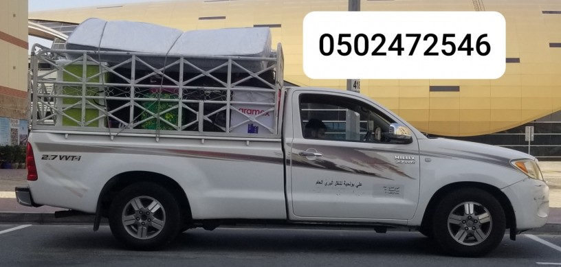 pickup-for-rent-in-arabian-ranches-0553432478-big-0