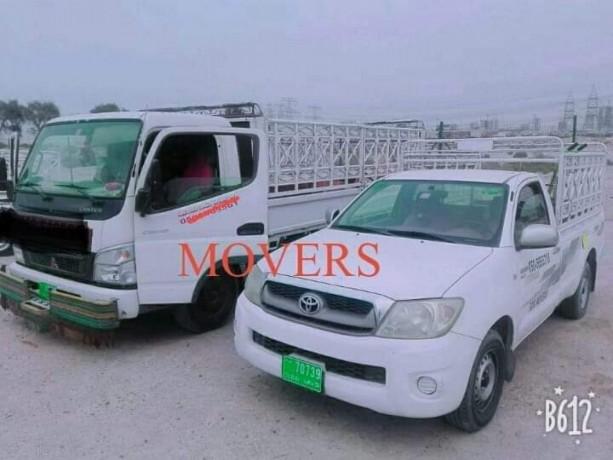 fast-movers-in-al-twar-0553450037-big-0