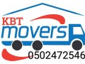 ab-movers-in-arabian-ranches-0553450037-small-0