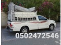 rose-movers-in-al-muraqqabat-0553432478-small-0