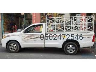 1ton pickup for rent in festival city 0553450037