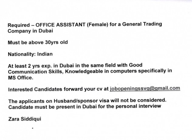required-office-assistant-female-for-a-general-trading-company-in-dubai-big-0