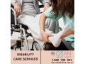 trusted-disability-care-services-provider-in-sydney-small-1