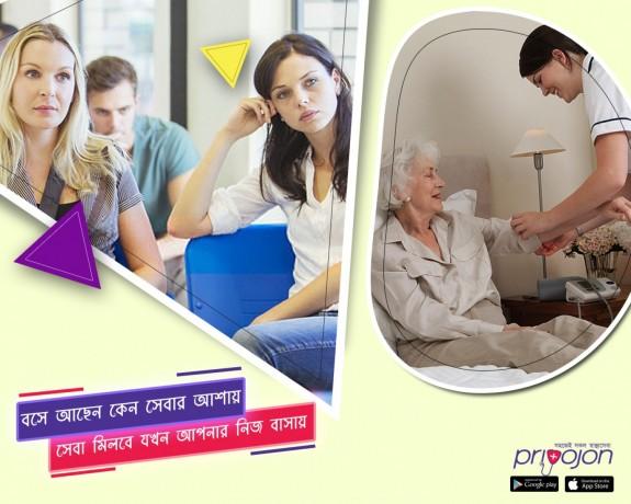 elder-care-in-bangladesh-big-1