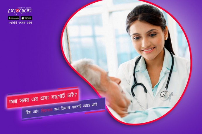 elder-care-in-bangladesh-big-2