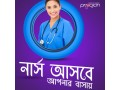 our-home-nursing-care-services-small-0