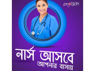 Our Home Nursing Care Services