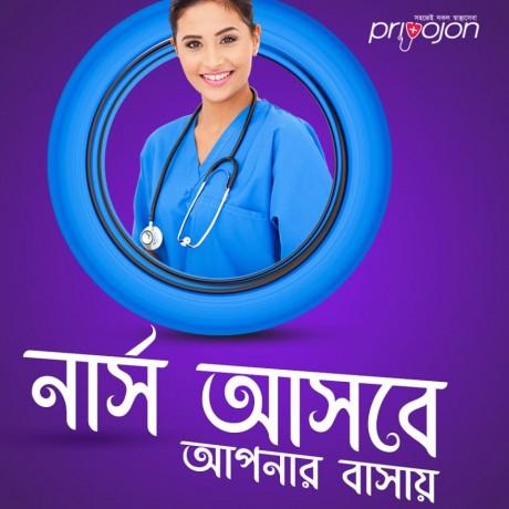 our-home-nursing-care-services-big-0