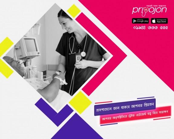 elderly-companion-care-at-home-caregiver-service-in-bangladesh-big-1