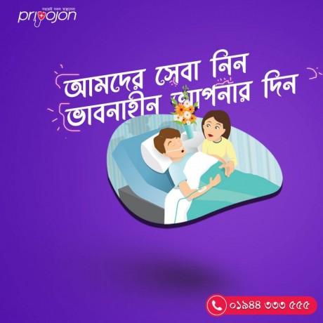 elderly-companion-care-at-home-caregiver-service-in-bangladesh-big-2