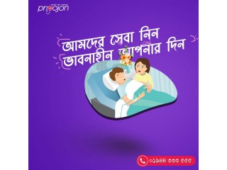 Quality Medical Home Healthcare Service in Dhaka