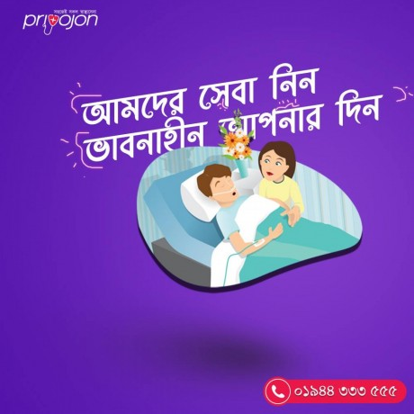 quality-medical-home-healthcare-service-in-dhaka-big-0