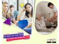 family-home-health-care-agency-small-0