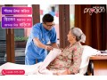 complete-home-healthcare-solution-at-priyojon-in-chittagong-small-0