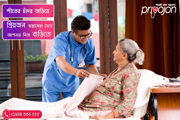 complete-home-healthcare-solution-at-priyojon-in-chittagong-big-0