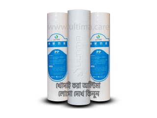 Ultima Water Purifier PP (Polypropylene) Filter