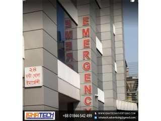 Bata Module Letter & S.S Round Side Letter with LED Lighting and Background Acp Outdoor Signage.