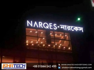 Acrylic Letter and LED Lighting with Background Acp Barding and Outdoor Signage.