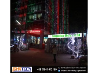 Profile Lighting Box Signboard and Normal Profile Signboard Advertising Barding.