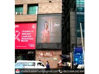 P6 Screen Outdoor High Refresh Full Color LED Display with Outdoor Signage.