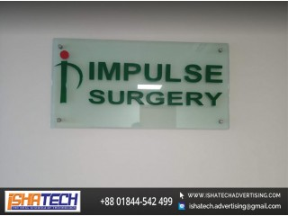Acp Board Name Plate Acrylic Logo Color Print Fitting SS nop for Tempered Glass 10mm Barding.