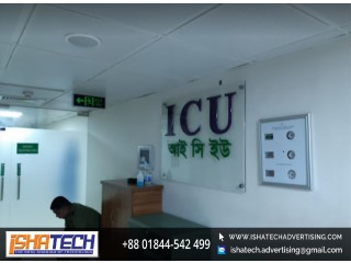Acp Board Name Plate Tempered Glass and Acrylic Logo Color Print Fitting SS nop Branding.