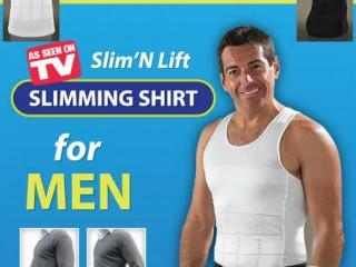Slim n Lift for Men | অতিরিক্ত মেদ নিয়ে কি আপনি চিন্তিত?