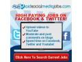 social-media-jobs-small-0