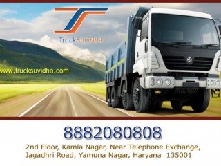 Transportation Services / Find Transporters in India | TruckSuvidha